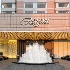 GH-Taipei-regent-hotel-2