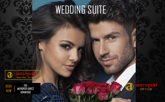 antropoti-private-accomodation-zagreb_wedding_suite_antropoti